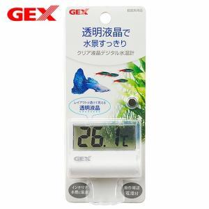 メーカー:ジェックス メーカー品番:55042 GEX クリア液晶デジタル水温計 497254703...