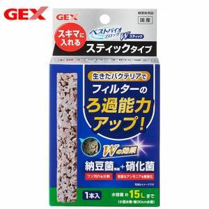 GEX ベストバイオブロック Wスティック 1本入