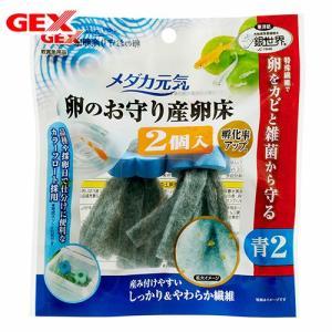 メーカー:ジェックス メーカー品番:20084 _aqua muryotassei_400_499 ...