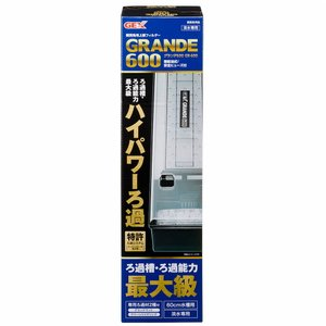 GEX グランデ600 GR−600
