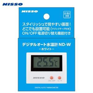 メーカー:ニッソー メーカー品番:NAD-053 muryotassei_600_699 _aqua...