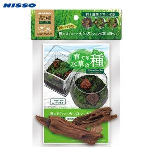 ニッソー 育てる水草の種 ストレートヘアー&流木 関東当日便 chanet