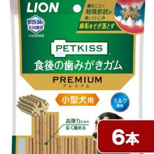 ライオン PETKISS 食後の歯みがきガム プレミアム 小型犬用 6本入り 関東当日便 chanet