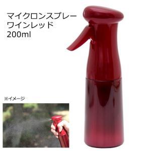 マイクロンスプレー ワインレッド 200ml