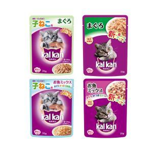 消費期限 2021/04/09 メーカー:マース 成長に合わせた食事選びを!カルカン 子猫から成猫へ...
