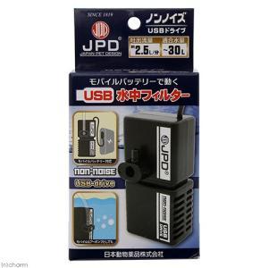 日本動物薬品 ニチドウ ノンノイズ USB 関東当日便|chanet