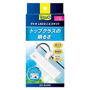 メーカー:テトラ メーカー品番:73327 テトラ LED ミニエコライト(17〜32cm水槽対応)...