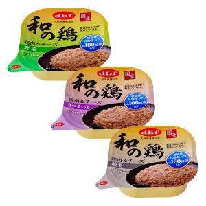 消費期限 2021/12/31 メーカー:デビフ 国産鶏肉を使用した贅沢な一品! アソート デビフ ...