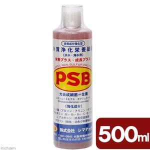 メーカー:シマテック メーカー品番: 熱帯魚・エビ他 シマテック PSBプラス・プラス 500mL ...