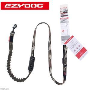 メーカー:新東亜 ショック吸収機能付きリード!EZYDOG イージードッグ ゼロショックライト 12...