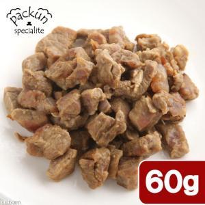 国産 牛ヒレ肉 ひとくちカット 60g 無添加無着色レトルト 犬猫用 Packun Specialite|chanet