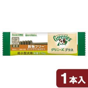 グリニーズ プラス 穀物フリー 超小型犬用 2〜7kg 1本 正規品 関東当日便|chanet