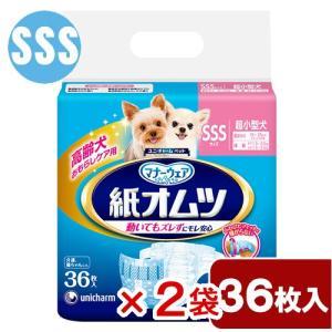 アウトレット品 ユニ・チャーム マナーウェア ペット用 紙オムツ SSSサイズ 36枚入り 超小型犬用 2袋入り 関東当日便|chanet