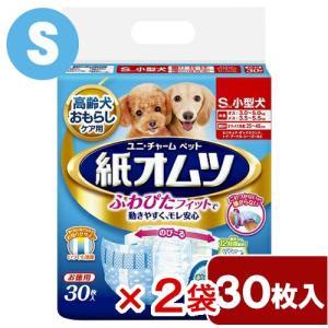 ユニ・チャーム マナーウェア ペット用 紙オムツ Sサイズ 小型犬 30枚 2袋入り 関東当日便|chanet