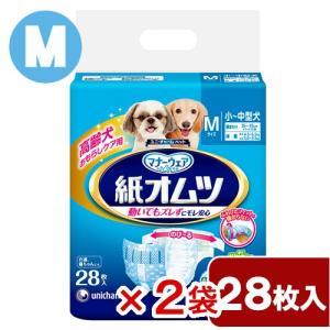 アウトレット品 ユニ・チャーム マナーウェア ペット用 紙オムツ Mサイズ 28枚 小〜中型犬 2袋入り 関東当日便|chanet