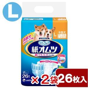 アウトレット品 ユニ・チャーム マナーウェア ペット用 紙オムツ Lサイズ 中型犬 26枚 2袋入り 関東当日便|chanet