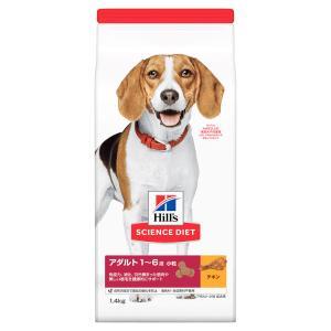 サイエンスダイエット アダルト 小粒 成犬用 1.4kg 正規品 関東当日便|chanet
