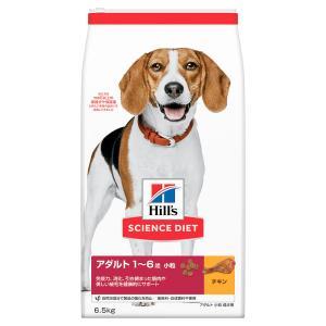サイエンスダイエット アダルト 小粒 成犬用 6.5kg 正規品 関東当日便|chanet