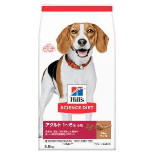 サイエンスダイエット アダルト ラム&ライス 小粒 成犬用 6.5kg 正規品 関東当日便|chanet