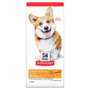サイエンスダイエット ライト 小粒 肥満傾向の成犬用 1.4kg 正規品 関東当日便|chanet