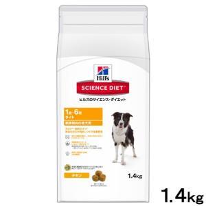 サイエンスダイエット ライト 肥満傾向の成犬用 1.4kg 正規品 関東当日便|chanet