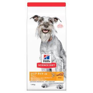 サイエンスダイエット シニアライト 小粒 肥満傾向の高齢犬用 1.4kg 正規品 関東当日便|chanet