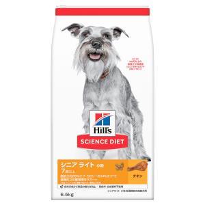 サイエンスダイエット シニアライト 小粒 肥満傾向の高齢犬用 6.5kg 正規品 関東当日便|chanet