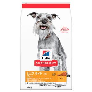 サイエンスダイエット シニアライト 小粒 肥満傾向の高齢犬用 12kg 正規品 沖縄別途送料 関東当日便|chanet