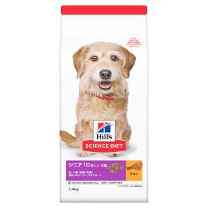 サイエンスダイエット シニアプラス 小粒 高齢犬用 1.4kg 正規品 関東当日便|chanet