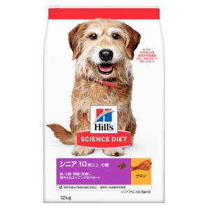 サイエンスダイエット シニアプラス 小粒 高齢犬用 12kg 正規品 沖縄別途送料 関東当日便|chanet