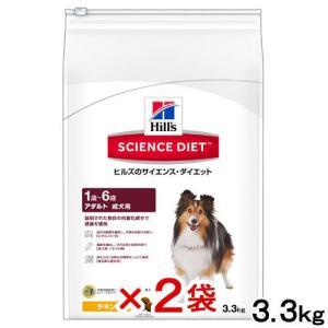 サイエンスダイエット アダルト 成犬用 3.3kg 正規品 2袋入り 関東当日便|chanet