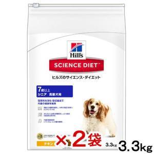 サイエンスダイエット シニア 高齢犬用 3.3kg 正規品 2袋入り 関東当日便|chanet