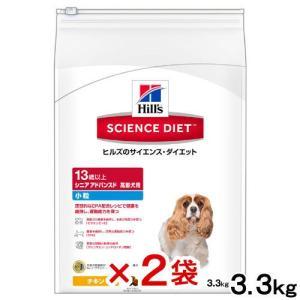 サイエンスダイエット シニアアドバンスド 小粒 高齢犬用 3.3kg 正規品 2袋入り 関東当日便|chanet