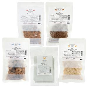 アソート シニア犬のためのやわらかレトルト5種食べ比べセット 国産・無添加レトルト Packun Specialite 関東当日便|chanet