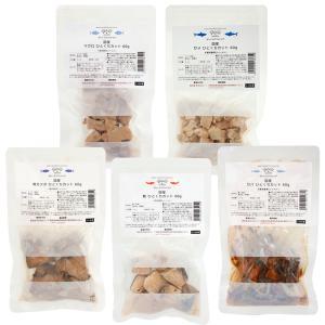 アソート わんちゃんのための魚介レトルト5種食べ比べセット 国産・無添加レトルト Packun Specialite 関東当日便|chanet