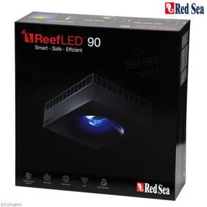メーカー:レッドシー メーカー品番: _aqua レッドシー REEF LED 90 アクア用品2 ...
