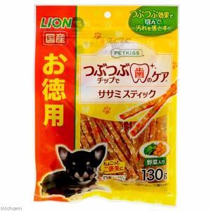 ライオン PETKISS つぶつぶチップで歯のケア ササミスティック 野菜 お徳用 130g 関東当日便 chanet