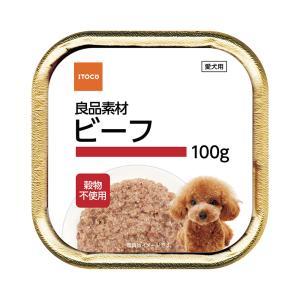 イトウアンドカンパニー 良品素材 アルミトレイ ビーフ 100g 関東当日便|chanet