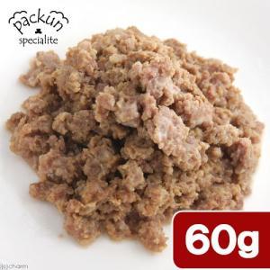 国産 砂肝とチーズミンチ 60g 無着色レトルト 犬猫用 Packun Specialite|chanet