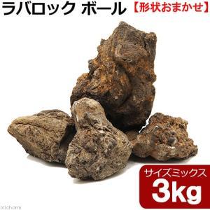 メーカー:Leaf Corp メーカー品番: レイアウト素材 溶岩石 流木/石 石 溶岩 ksa 2...