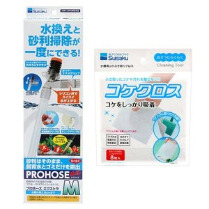 メーカー:水作 メーカー品番: suisaku_proho アクアリウム用品 _aqua kjKPk...