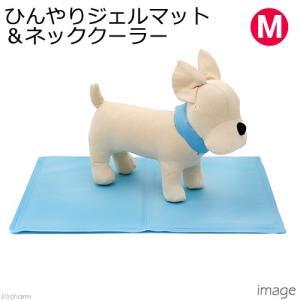 ペットのひんやりジェルマット&ネッククーラー M 小型犬・猫用 関東当日便|chanet