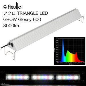 メーカー:アクロ メーカー品番:LED-G600-C3-G ▼▲ 4580295214338 aut...