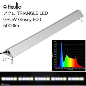 メーカー:アクロ メーカー品番:LED-G900-C5-G ▼▲ 4580295214345 aut...