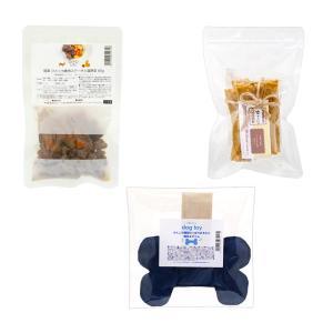 Leaf ハロウィンプチセット 犬用 おやつ&おもちゃ|chanet