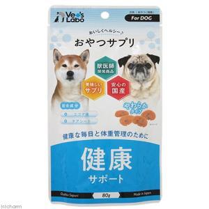 おやつサプリ 犬用 健康サポート 80gの画像