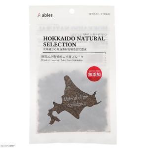 北海道ナチュラルセレクション 無添加 北海道産 エゾ鹿 フレーク 30g|chanet