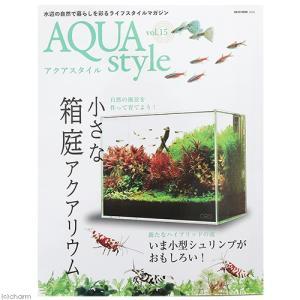 Aqua Style(アクアスタイル)vol.15