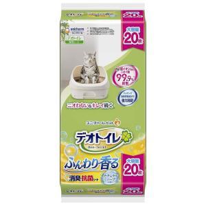 デオトイレ シート ふんわり香る消臭・抗菌シート ナチュラルソープの香り 20枚
