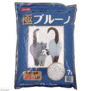 猫砂 ネコの紙砂 極ブルーノ 7L 猫砂 紙 固まる 燃やせる お一人様6点限り